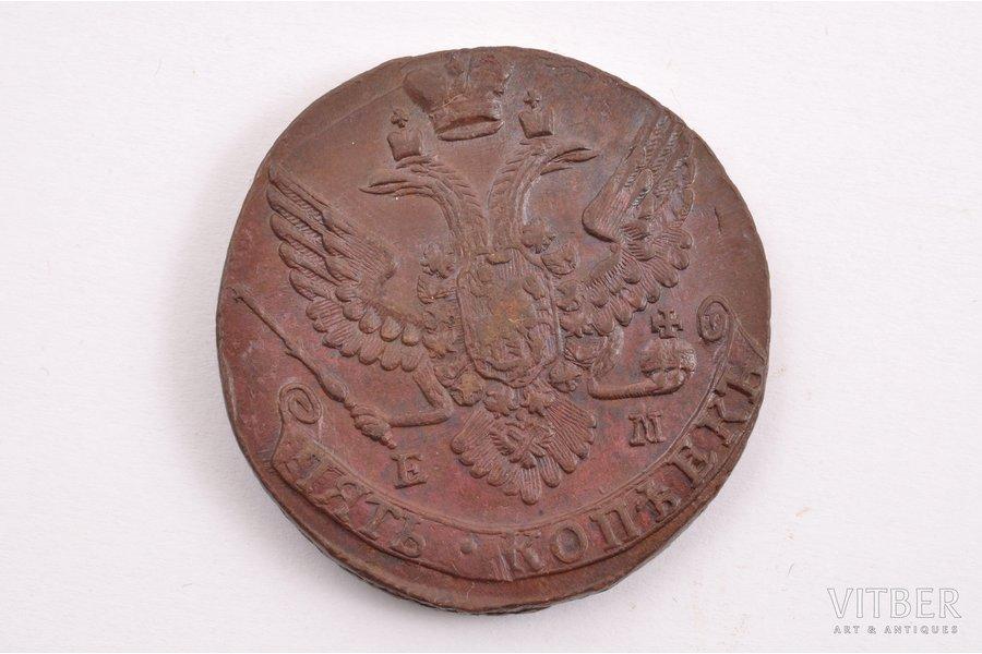 5 kopeikas, 1791 g., EM, varš, Krievijas Impērija, 50.15 g, Ø 42.2-43.2 mm, XF