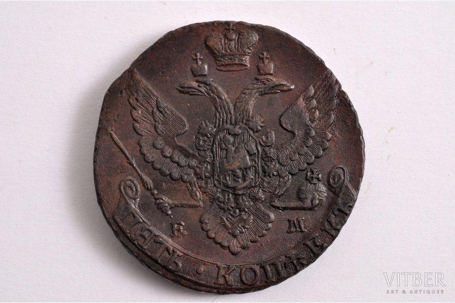 5 kopeikas, 1792 g., EM, varš, Krievijas Impērija, 47.75 g, Ø 41.9-42.5 mm, XF