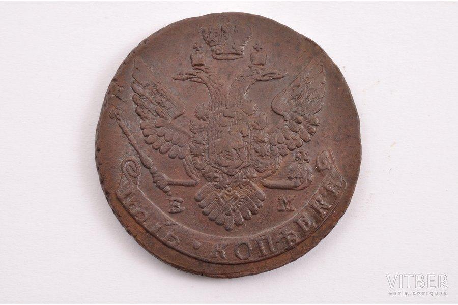 5 kopeikas, 1790 g., EM, varš, Krievijas Impērija, 47.70 g, Ø 44.1-44.6 mm, XF, VF