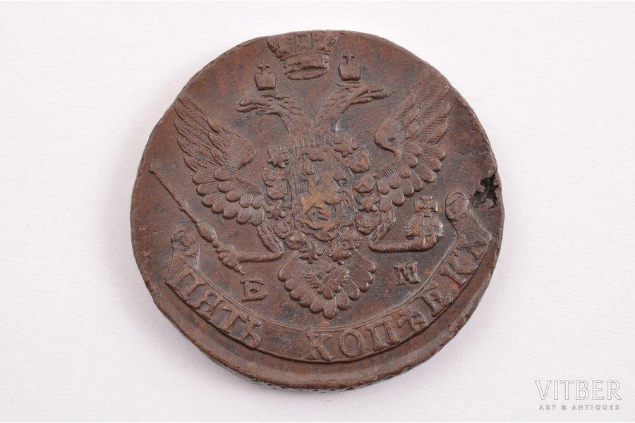 5 kopeikas, 1793 g., EM, varš, Krievijas Impērija, 53.45 g, Ø 43.1-43.5 mm, XF
