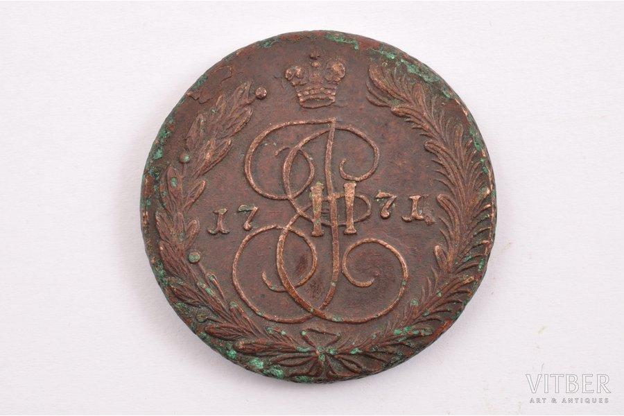 5 kopeikas, 1771 g., EM, varš, Krievijas Impērija, 54.60 g, Ø 42.6 mm, VF