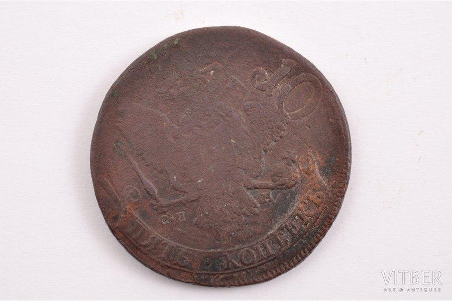 5 kopeikas, 1788 g., SPM, pārkalta monēta, varš, Krievijas Impērija, 47.60 g, Ø 43.3-43.7 mm, pārkalta monēta