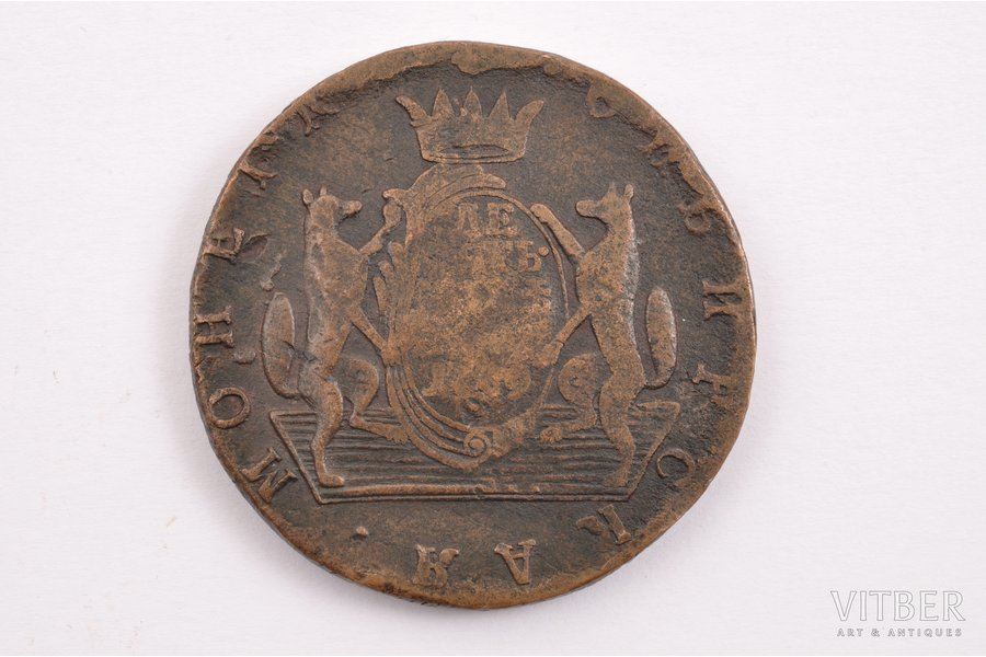 10 kopeikas, 1769? g., KM, Sibīrijas monēta, varš, Krievijas Impērija, 64.60 g
