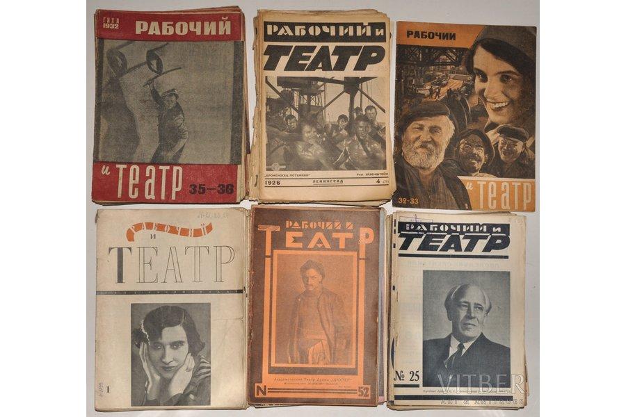 """Рабочий и театр"", 1926, 1928, 1932, 1935 g., zīmogi, (1926) Nr. 1 - 36, 38, 39, 43-52; (1928) Nr. 1-5, 9-32; (1932) Nr. 1, 4-10, 12-15, 17, 19, 21, 24, 28-31, 34-36; (1935) Nr. 1-21, 23, 24"