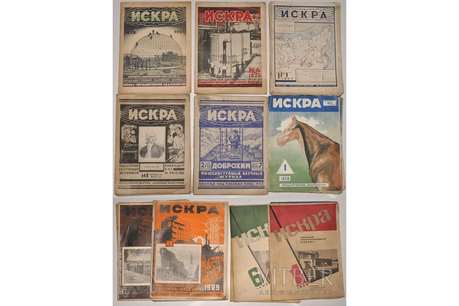 """""""Искра"""", 1923, 1924, 1925, 1926, 1927, 1928, 1929. 1930, stamps, (1923) №№ 1-9; (1924) №№ 1-5,7; (1925) №12; (1926) №№ 4-6, 10-12; (1927) №№ 1-4, 6-10, 12; (1928) №№ 1-4, 6-12; (1929) №№ 1-5, 8-12; (1930) №№ 1-11"""