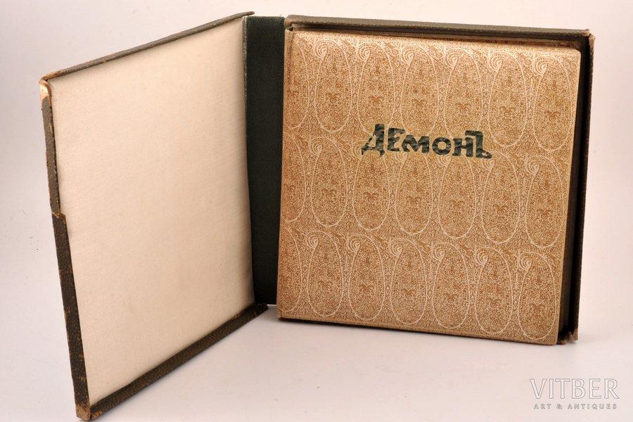 "М.Ю. Лермонтов, ""Демон"", иллюстрации А. Эберлинга, 1910, Т-во Р. Голике и А. Вильборг, St. Petersburg, 64+[9] pages, gilded edge, 25.5 x 24.5 cm, Laid paper"