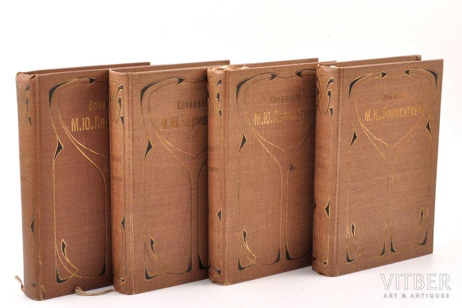 """""""Сочинения М.Ю. Лермонтова"""", т.1-4, 1903 g., Т-во """"Просвѣщенie"""", Sanktpēterburga, 18 x 12 cm"""