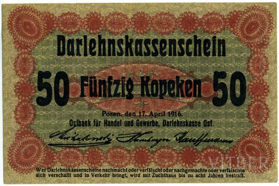 50 kapeikas, banknote, 1916 g., Vācija