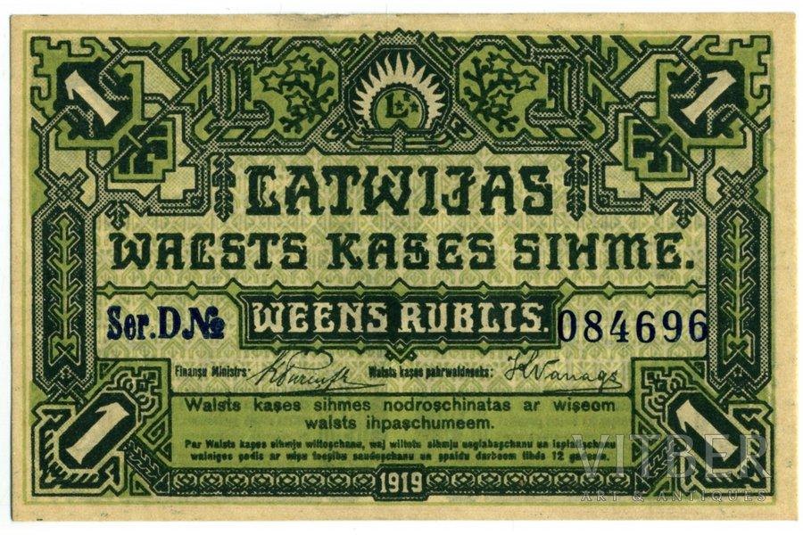 1 rublis, banknote, 1919 g., Latvija, Vācija