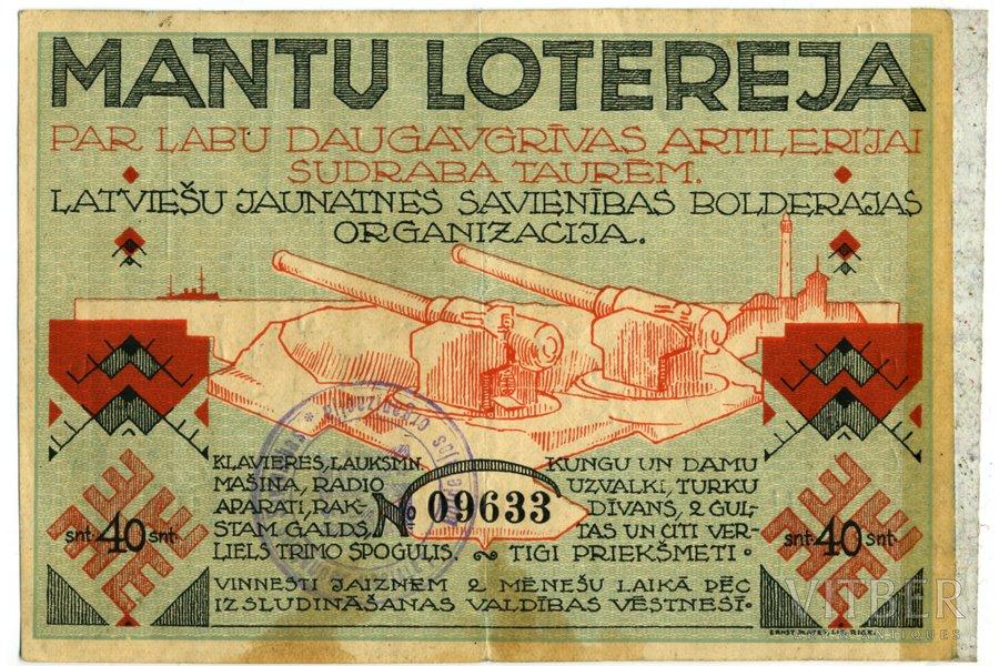 40 santīmi, loterijas biļete, 19?? g., Latvija