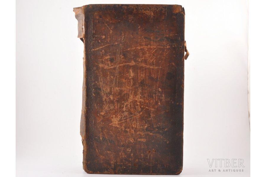 """""""Жития святых"""", июнь, июль, август, 1835 g., Maskava, ādas  iesējums, 40 x 23 cm"""