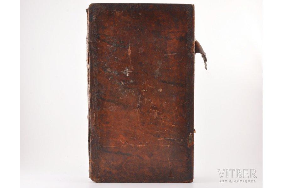 """""""Жития святых"""", сентябрь, октябрь, ноябрь, 1835 g., Maskava, ādas  iesējums, 39.5 x 23 cm"""