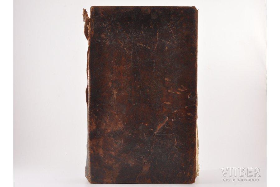 """Жития святых"", сентябрь, октябрь, ноябрь, 1805, leather binding, 38 x 23 cm"