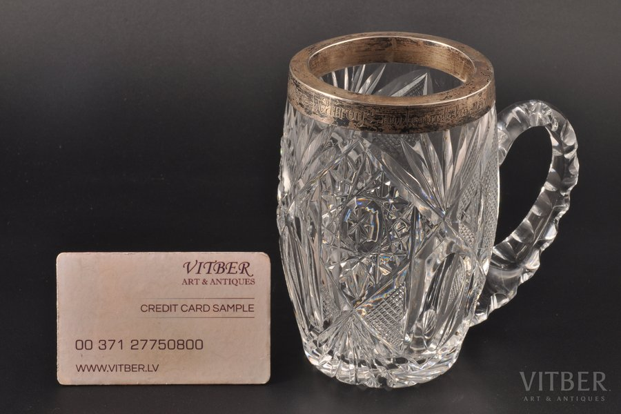 beer mug, silver, 875 standart, 1st place in car races, the 30ties of 20th cent., Latvia, h 12.2 cm