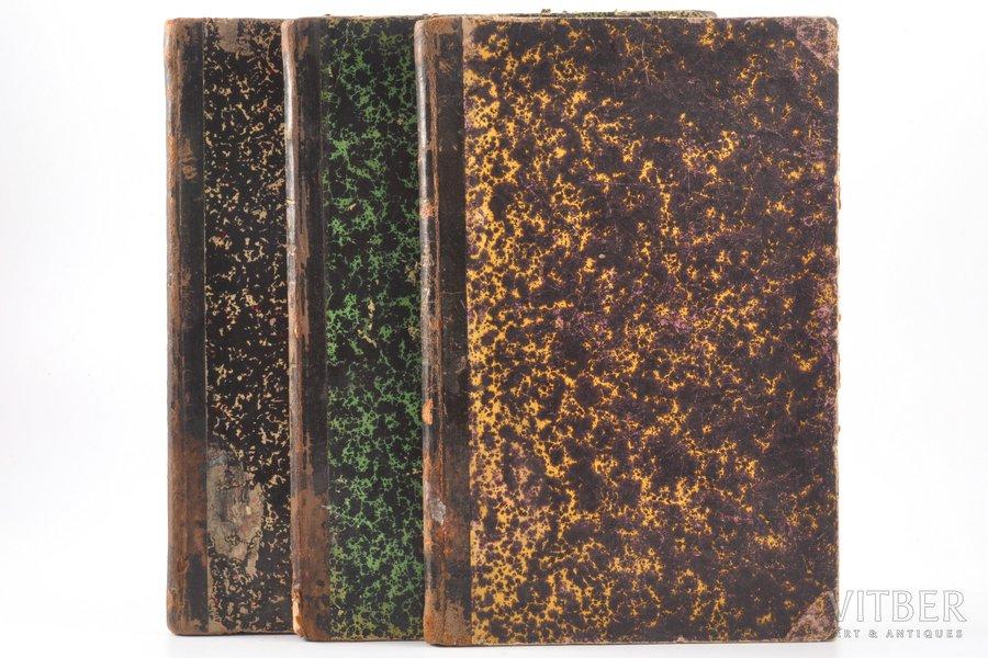 """Природа и охота"", книга 3, 4, 5, 1897, типография т-ва И.Н.Кушнеревь, Moscow, half leather binding, stamps, 25 x 16.5 cm"