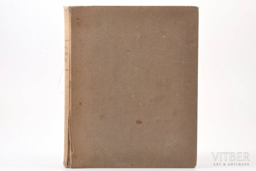 """В. Сухомлинов, """"Воспоминания"""", 1924, Русское универсальное издательство, Berlin, VIII+438 pages, 23 x 18 cm"""