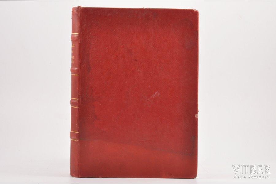"""Kr. un G. Eliasi, """"Franču jaunlaiku glezniecība"""", apcerējumi par tās attīstību un ievērojamākiem meistariem no Davida līdz mūsu dienām, 1939 g., Mākslas Apgādniecība, Rīga, 470 lpp., ādas  iesējums, zīmogi, 24 x 17 cm"""