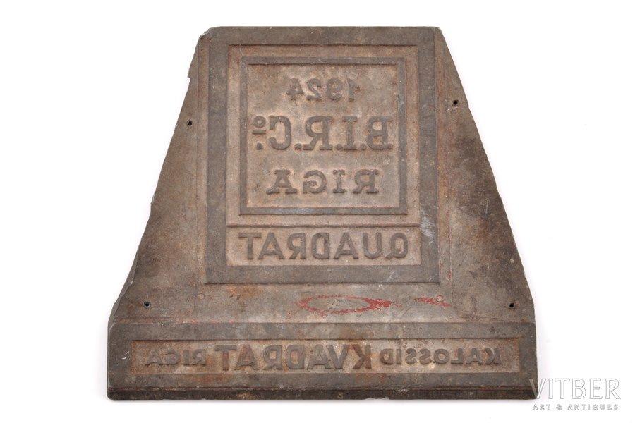 """штамп, обувь """"Kvadrat"""", Рига, металл, Латвия, 1924 г., 10.8 x 12 см"""