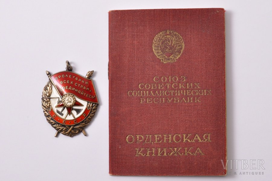 the Order of the Red Banner, № 530334, with document. USSR, 45 x 36.2 mm, 25.40 g. Awarded to the missile battalion's chief of staff, Maj. Mikhail Voronov. At eight-six on the morning of May 1, 1960, a Russian SA-2 Guideline surface-to-air missile (SAM) fired by a battery of the Fifty-seventh Anti-Aircraft Rocket Brigade, commanded by Major Mikhail Voronov, shot down a CIA U-2 reconnaissance aircraft piloted by Francis Gary Powers deep inside Russia near the city of Sverdlovsk. Event: Captain Francis Gary Powers, flying Lockheed U-2C, 56–6693 left the US base in Peshawar, Pakistan, on a mission with the operation code word GRAND SLAM to overfly the Soviet Union, photographing targets including the ICBM sites at the Baikonur Cosmodrome and Plesetsk Cosmodrome, then land at Bodø in Norway. At the time, the USSR had six ICBM launch pads, two at Baikonur and four at Plesetsk. Mayak, then named Chelyabinsk-65, an important industrial center of plutonium processing, was an