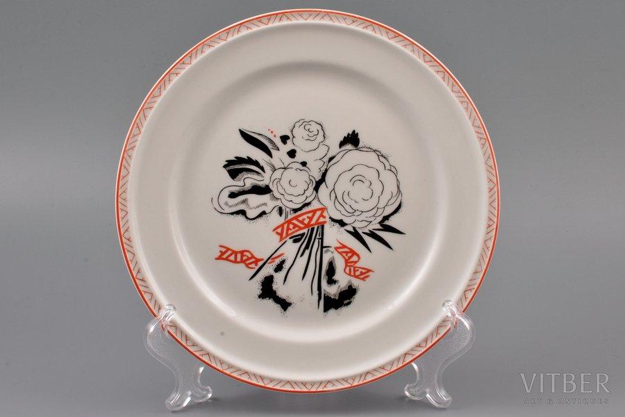 "decorative plate, ""Flowers"", porcelain, sculpture's work, Rīga porcelain factory, handpainted by N. Trimailova, sketch by Sigismunds Vidbergs, Riga (Latvia), 1940, Ø 20.3 cm"