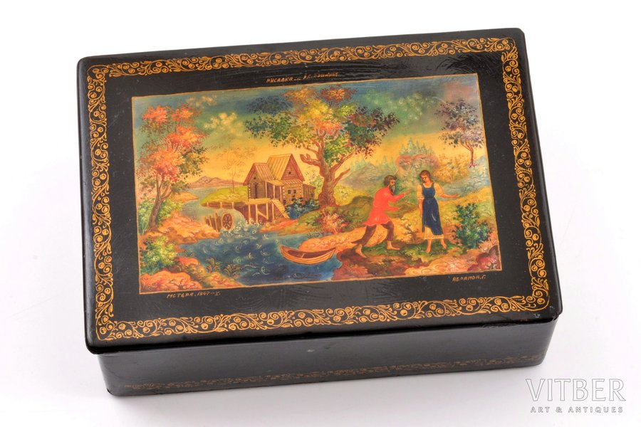 "case, ""The Mermaid"", A. S. Pushkin, Mstera, by G. Abramov, USSR, 1947, 13.1 x 9.2 x 4.3 cm"