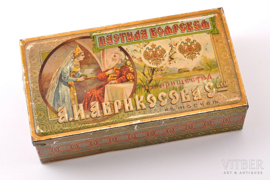 "box, ""Пастила Боярская"", A. I. Abrikosov Sons partnership, Moscow, metal, Russia, the border of the 19th and the 20th centuries, 21.1 x 11.5 x 6 cm"
