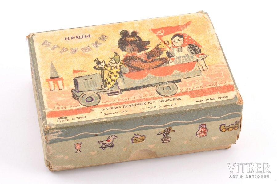 """rotaļlieta, bērnu klucīši (kastītē), """"Наши игрушки"""", Drukātu spēļu fabrika Ļeņingradā, R. Veļikanovas zīmejumi, Latvija, 1941 g., 3.9 x 3.9 cm (klucīša izmēri), 13 x 9 x 4.5 cm (kastīte)"""