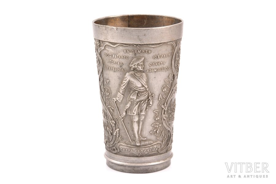 "goblet, ""In memory of the 200th anniversary of Saint Petersburg"", tin, Russia, the beginning of the 20th cent., h 10.3 cm, defects (cracks) on the edge of goblet"
