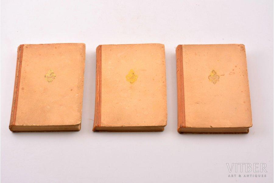 """П. Муратов, """"Образы Италии"""", Полное издание в трех томах, 1924 г., издательство З.И.Гржебина, Лейпциг, 377 + 291 + 368 стр., иллюстрации на отдельных страницах, издательские обложки сохранены, 15 x 10.4 cm, том I содержит 13 иллюстраций, том II содержит 10 иллюстрации, том III содержит 13 иллюстрации"""