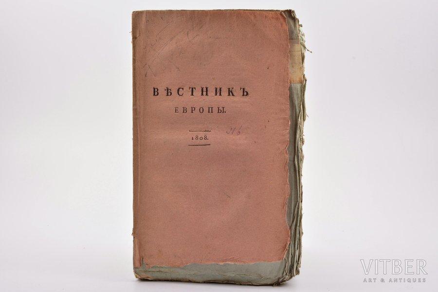 """Вестник Европы"", № 6. Март, 1808, 87-172 pages, damaged cover, 23.8 x 14.8 cm, p. 87 is glued"