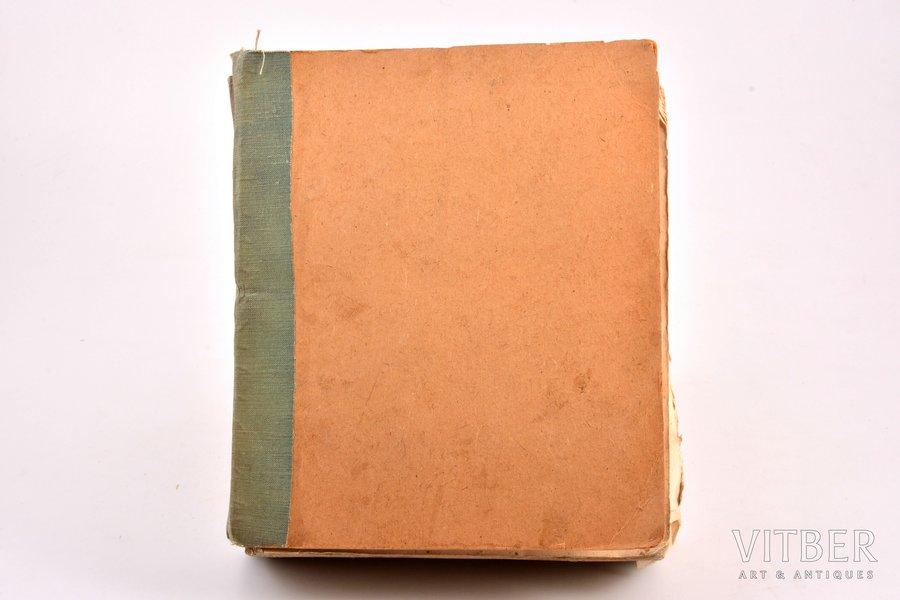 """""""Московские ведомости"""", № 3-50, 1773 г., обложка отходит от блока, лисьи пятна, реставрация страниц, подклеены страницы, 23 x 16.8 cm, № 3, 5, 6, 7, 8, 24, 42 следы влаги; стр.1-2 № 15, стр. 1-2 № 16, стр. 7-8 № 27 загрязнены;  № 7, 16, 19, 21, 23, 30, 32, 34, 41, 46, 48, 50 содержат прибавление, № 6, 8, 15, 35, 43, 44, 45, 47, 49 содержат по 2 прибавления"""