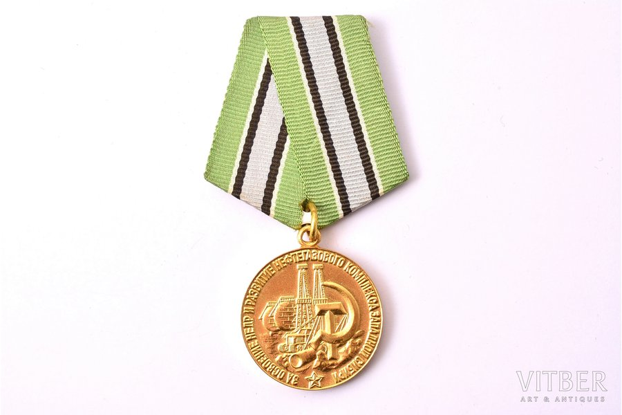 Medal, For the development of Mineral Resources and Oil