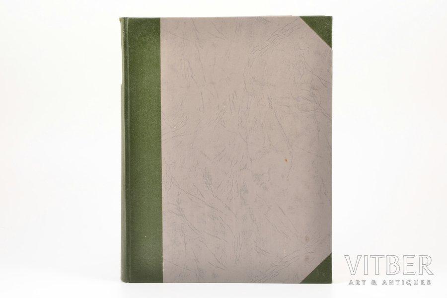 "П. П. Веймарн, ""Корнет Корсаков"", роман, 1926, J.Povolozky & Cie, Paris, 328 pages, stamps, original book covers are preserved, glued cover, glued pages, 22.4 x 17.4 cm"