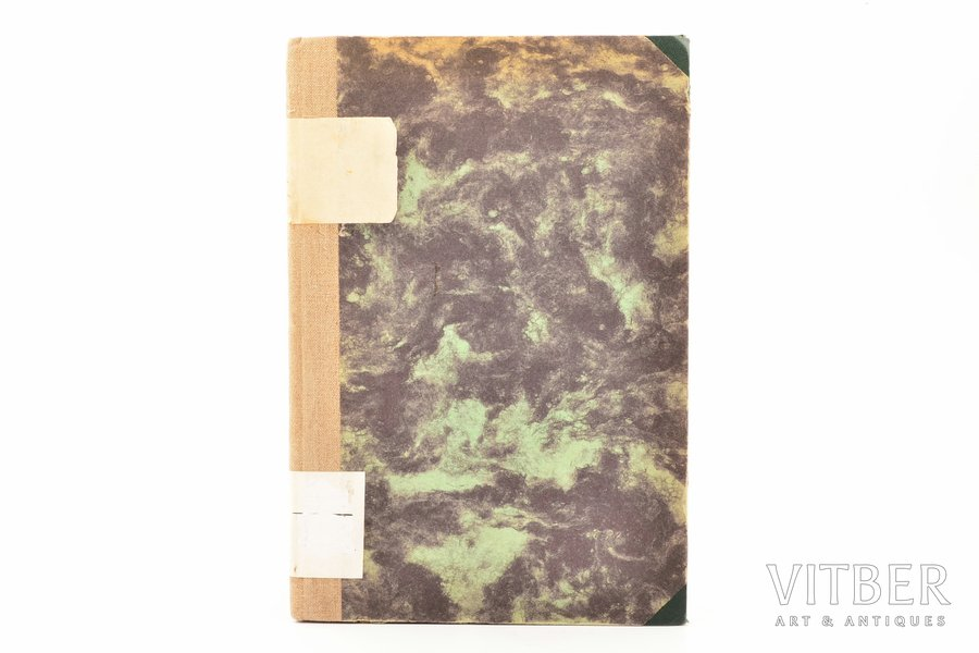 """П. А. Сорокин, """"Современное состояние России"""", 1922 g., """"Лингва"""", Vīne, 107 lpp., zīmogi, līmētas lappuses, 22.8 x 15.5 cm"""