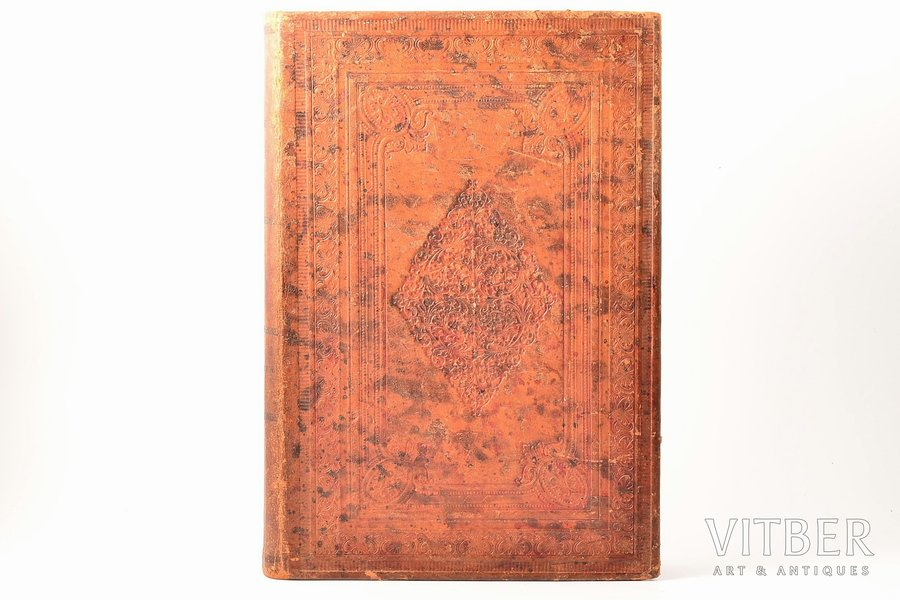 """Минея"", месяц август, beginning of the 20th century, notes in book, leather binding, 35.3 x 23.5 cm"