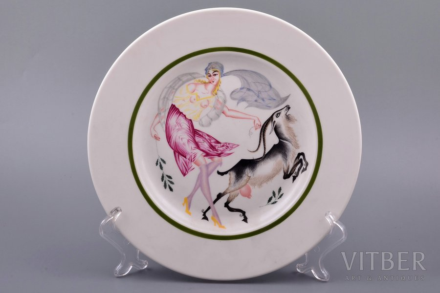 plate, Young woman with a goat, porcelain, hand-painted, LFZ - Lomonosov porcelain factory, sketch by A.N. Samohvalov (1923), USSR, the 60ies of 20th cent., 24 cm