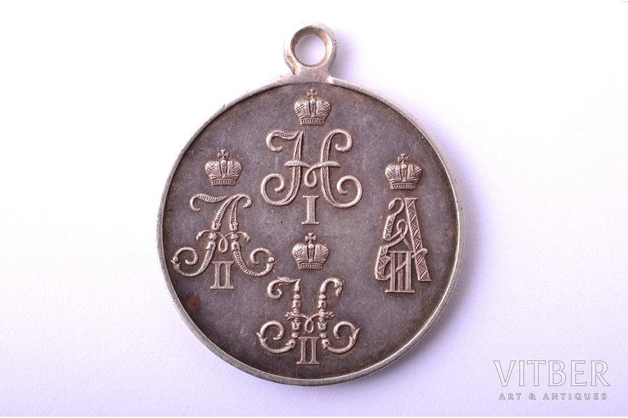 medal, for Campaigns in Central Asia 1853-1895, privately minted, without hallmarks, silver, Russia, 19th cent. 2nd part, 33.3 x 28.4 mm, 12.35 g