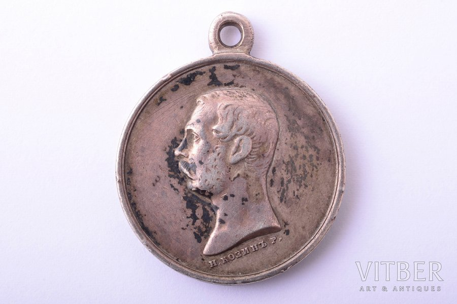 medal, For the conquest of the Western Caucasus 1859-1864, 2th variation, silver, Russia, 19th cent. 2nd part, 33.6 x 28 mm, 16.40 g