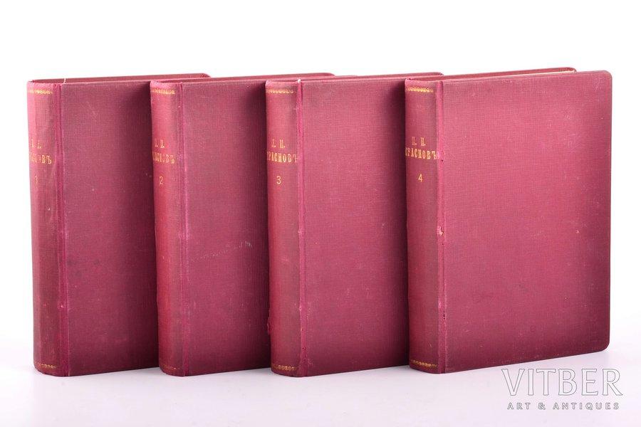 """П.Н. Краснов, """"Отъ Двуглаваго Орла к красному знамени. 1894-1921"""", роман в 4-х томах /полный комплект/ (издание третье, пересмотренное и исправленное автором), 1930, Книгоиздательство """"Грамату Драугсъ"""", Riga, 511+448+406+394 pages, possessory binding, 19.6 x 13.6 cm, marks in text: Vol.1, p.435, Vol.3, p.320, marks on title pages Vol.3 and Vol.4, stains of back cover of Vol.2, torn pages: Vol.4, p.13-14, 39-40, 225-226, 301-302, missing pages: Vol.2, p.449-450, pages fall out: Vol.1, p.15-16, 495-496"""