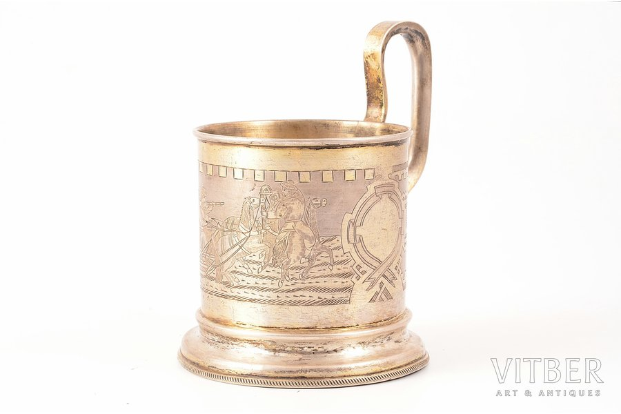 tea glass-holder, silver, 84 standart, engraving, 1883, 131.80 g, Moscow, Russia, Ø (inside) 6.8 cm, h (with a handle) 8.2 сm