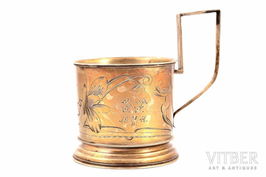 glāzes turētājs, sudrabs, 84 prove, māksliniecisks gravējums, 1908-1917 g., 72.15 g, Maskava, Krievijas impērija, h (ar rokturi) -  9.7, Ø (iekšējais) - 6.2 cm
