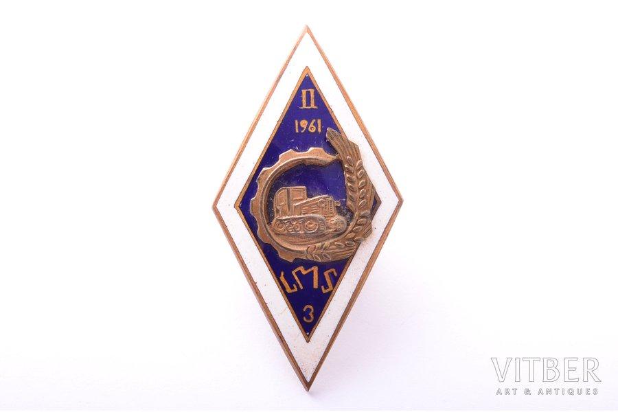 school badge, LMS, Latvia, USSR, 1961, 41.8 x 21.7 mm
