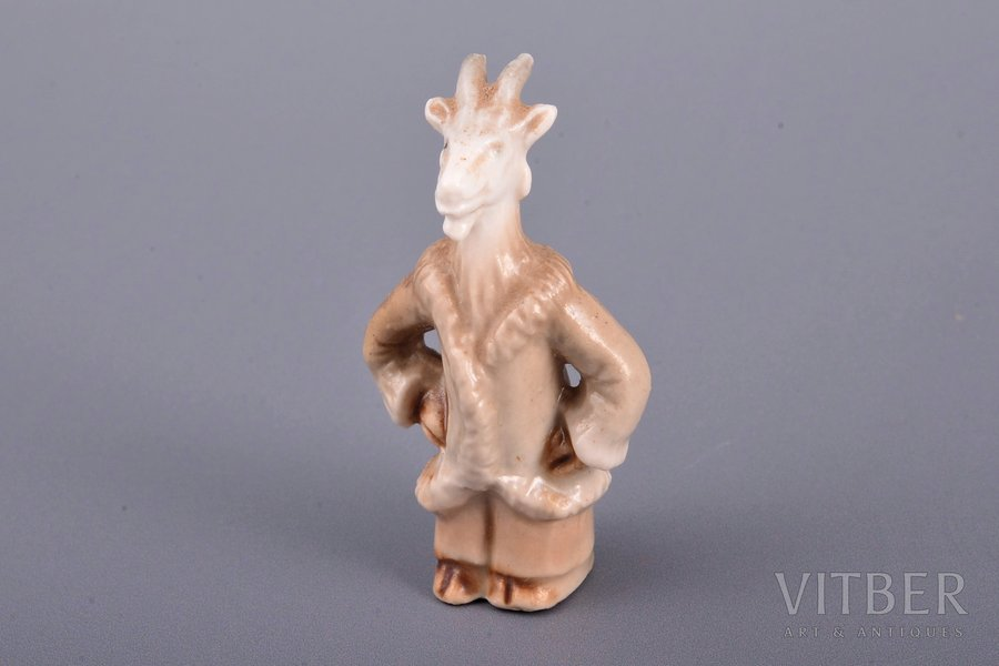 figurine, Goat, porcelain, Riga (Latvia), Riga porcelain factory, author's edition, molder - Aria Tsipruse, the 90ies of 20th cent., the 80ies of 20th cent., h 4.8 cm