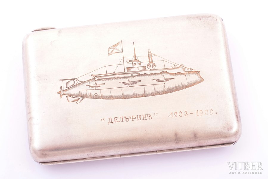 "cigarette case, silver, 84 standart, submarine ""Delfin"", engraving, gilding, the beginning of the 20th cent., 125.40 g, by Pyotr Baskakov, Moscow, Russia, 10.2 x 7 x 1.9 cm"