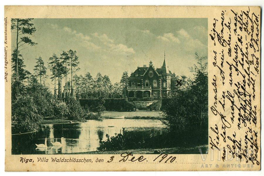 postcard, Riga, brewery Waldsc...