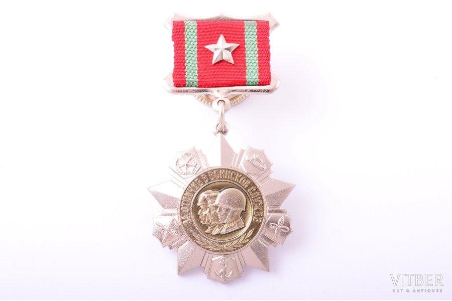 медаль, За отличие в воинской...