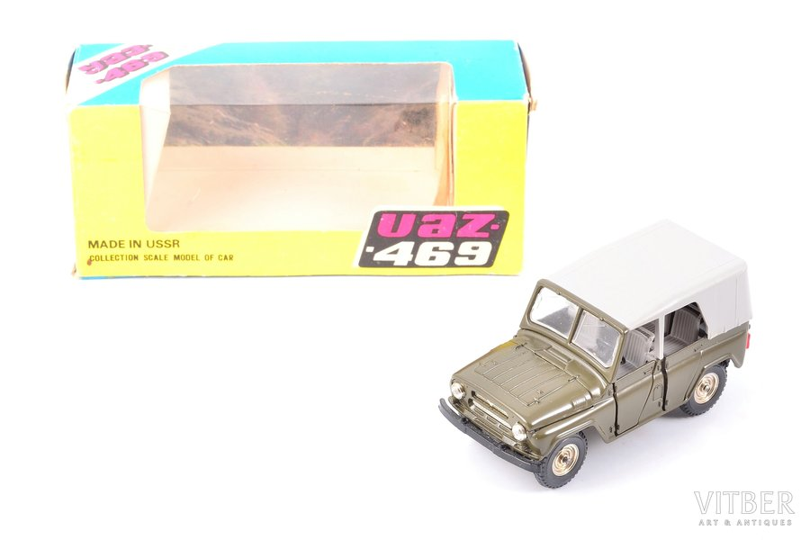 car model, UAZ 469 Nr. А34, metal, USSR, 1985