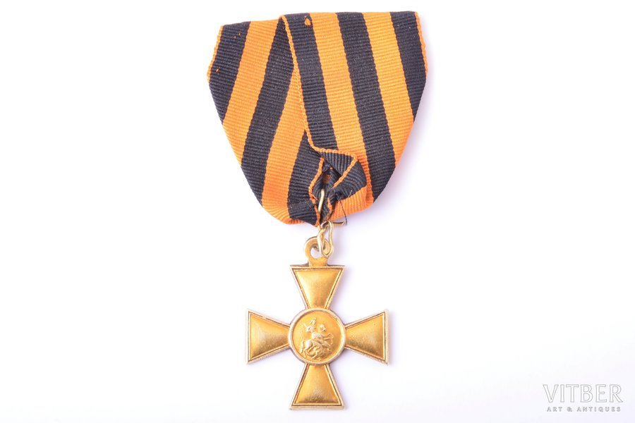 badge, Cross of St. George, № 38946, 2nd class, gold, Russia, 41.2 x 34.2 mm, 14.07 g
