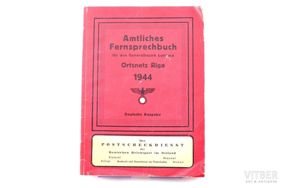 "телефонная книга ""Amtliches Fe..."