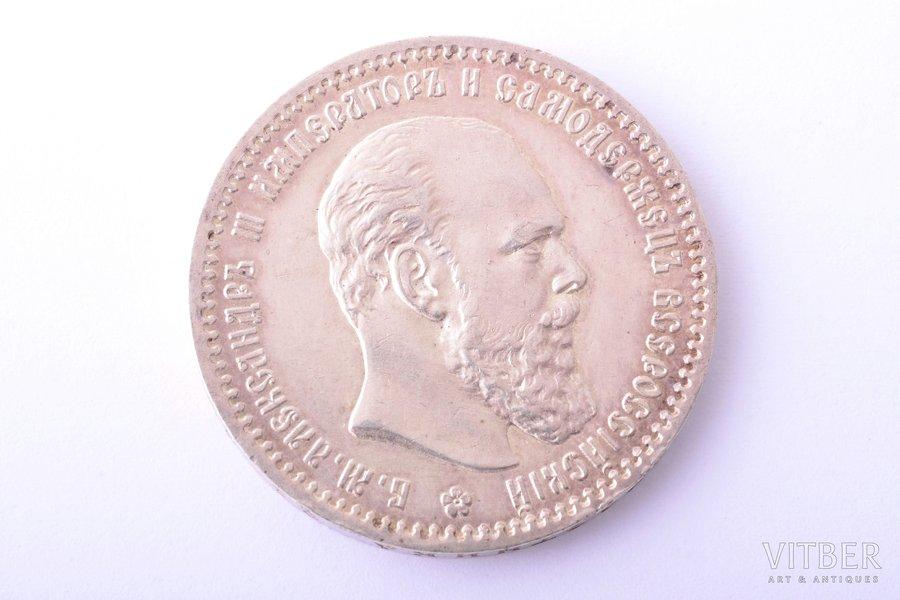 1 рубль, 1891 г., АГ, серебро, Российская империя, 19.85 г, Ø 33.8 мм, AU